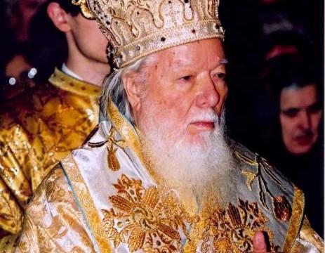 Preafericitul Teoctist, Patriarhul Bisericii Ortodoxe Române