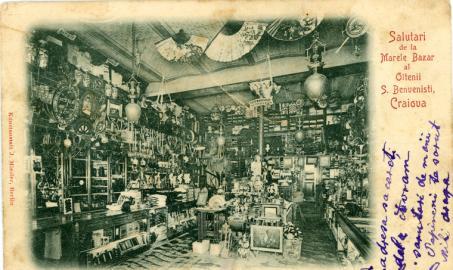 Imagini pentru craiova veche