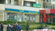 Sucursala Bank of Cyprus din Craiova este situată  pe Calea Bucureşti, nr. 29, bl. 17C