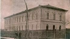 """Şcoala comunală """"Petrache Trişcu-Mircea"""""""