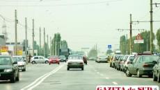 Primăria Craiova pierde banii europeni pentru modernizarea unei porţiuni din fosta stradă Caracal, deoarece i-a schimbat numele în Henry Ford