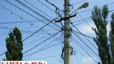 Consumatorii din mediul urban, cărora le-au fost emise facturi în avans pe iulie şi august, vor primi în septembrie o factură de la CEZ care va conţine şi tarifele pentru luna respectivă, dar şi scumpirea energiei consumate de la 1 iulie de clienţii din mediul rural