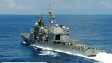 USS Vella Gulf (Foto: commons.wikimedia.org)