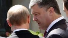 Preşedintele rus Vladimir Putin şi omologul său ucrainean Petro Poroşenko s-au văzut la Minsk la 26 august în cadrul unui summit regional (Foto: www.realitatea.net)