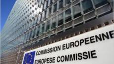Comisia-Europeana1