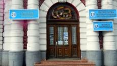 """Universitatea """"Constantin Brâncuşi"""" din Târgu Jiu"""
