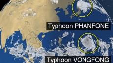 Români care vor să călătorească în Japonia să urmărească evoluția fenomenelor meteorologice pe site-ul Agenției Meteorologice nipone