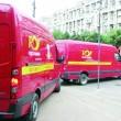Polițiștii din Craiova încearcă să afle cum a dispărut suma de 170.000 de lei dintr-o mașină a Poștei