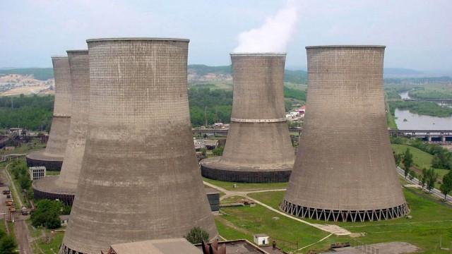 Complexul Energetic Rovinari