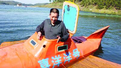 Submar-dream: Farmers DIY Submarine