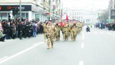La sfârșitul lunii ianuarie, în centrul municipiului Craiova, a fost organizată o ceremonie militar-religioasă cu ocazia plecării militarilor Batalionului 20 Infanterie în Afganistan