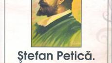 La 110 ani dupa.. și Stefan Petica. Poeme în proză