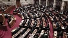 parlamentul grec