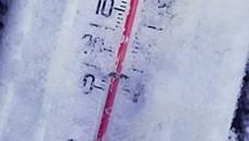 termometru-ger-frig