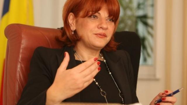 Carmen Tocală a punctat că FRF are două solicitări înregistrate la MTS și că vor primi bani pentru loturile naționale de juniori