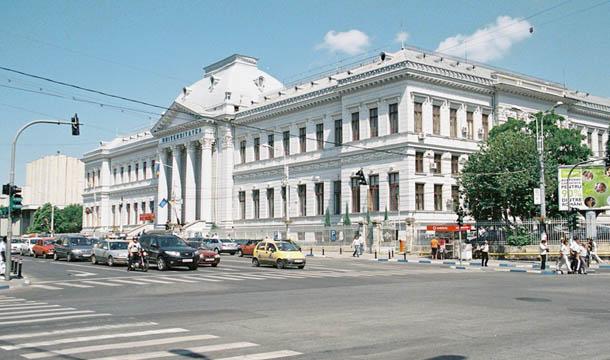 Craiova-Universitate