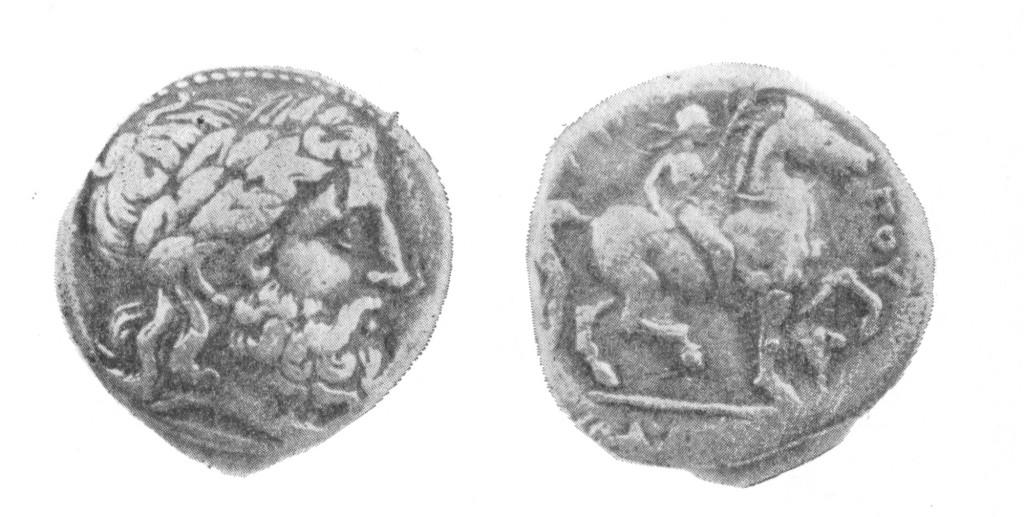 Tetradrahma lui Filip al II-lea găsită pe teritoriul oraşului Craiova (Foto: Revista Mitropolia Olteniei 1946)