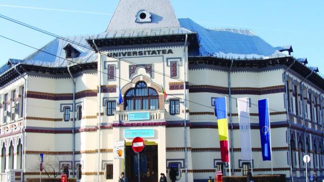 """Universitatea """"Constantin Brâncuşi"""" din Târgu Jiu (FOTO: Arhiva GdS)"""