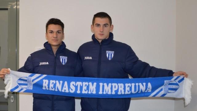 Dică și Jurj au fost chemați la lotul naționalei sub 17 ani de Bogdan Argeș Vintilă (foto: csuc.ro)