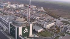 Nu departe de centrala de la Kozlodui va fi construit un megadepozit nuclear