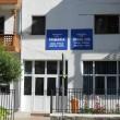 Primăria din Peştişani a rămas fără internet