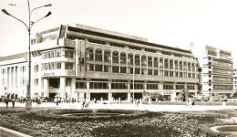 Așa arăta, în urmă cu mulți ani, Centrul Comercial Mercur (Foto: facebook.com/therobotsarecoming)