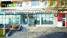 Potrivit anchetatorilor, reprezentanții Băncii Comerciale Carpatica au omis să anunțe frauda comisă de o angajată (Foto: arhiva GdS)