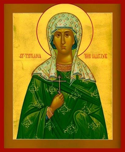 Sf. Mucenita Tatiana