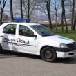 Agentul Poliţiei Locale Drobeta Turnu Severin, rănit grav după ce a fost lovit de un tânăr, a decedat joi noaptea, la Spitalul de Urgență Craiova