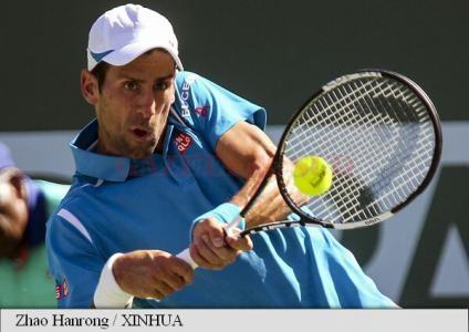 Novak Djokovic (Foto: Agerpres)