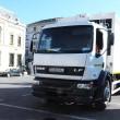 Salubritate Craiova a contestat licitaţia de 100 de milioane de euro pentru desemnarea  operatorului de transport deşeuri