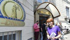 Lia Olguța Vasilescu este acuzată de comiterea a opt infracțiuni de luare de mită, spălare de bani și folosirea autorității sau influenței pentru obținerea de bani sau alte foloase necuvenite (Foto: Agerpres)