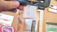 Craioveanul a fost condamnat, printre altele, pentru deţinere de echipamente în vederea falsificării cardurilor de credit (Foto: Arhiva GdS)