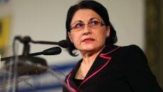 """Senatorul PSD, Ecaterina Andronescu, sustine un discurs cu ocazia lansarii proiectului """"Viziunea USL pentru educatie"""", la Palatul Parlamentului, in Bucuresti, sambata, 4 iunie 2011. OVIDIU MICSIK / MEDIAFAX FOTO"""