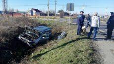 accident 232