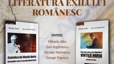 afis mihaela albu literatura exilului