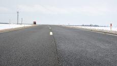 Pe Centura de Sud a Craiovei au apărut fisuri longitudinale în asfalt, deși drumul a fost dat în folosință luna trecută (Foto: Bogdan Grosu)