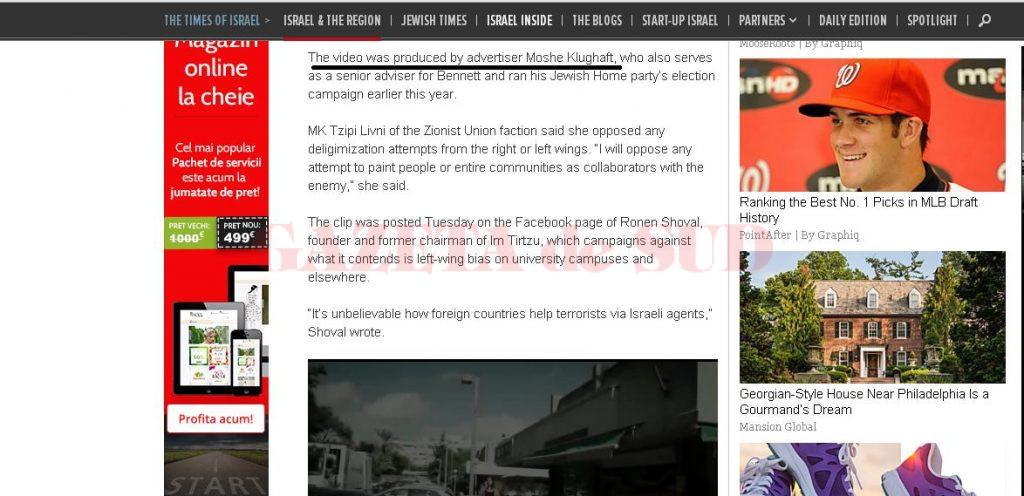 """Clipul """"Agenți Străini"""", produs de advertiserul Moshe Klughaft (Times of Israel)"""