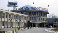 aeroportul-baneasa