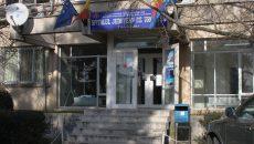 Spitalul Judeţean de Urgenţă din Târgu Jiu