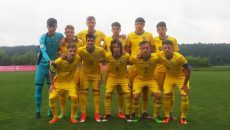 Constantin Albu (primul din dreapta, rândul de jos) este singurul oltean de la naționala Under 16 a României (Foto: frf.ro)