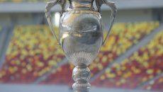 Cupa Romaniei trofeu