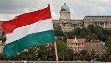 ungaria_steag_43569500