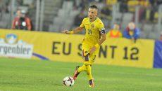 Dragoș Grigore s-a accidentat astzi și ar putea ieși din lotul pentru meciul cu Polonia și Chile (Foto: prosport.ro)