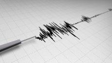 Seismograf-cutremur-660x400