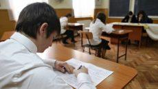 În Dolj, 4.370 de elevi sunt așteptați să susțină evaluarea națională la limba și literatura română