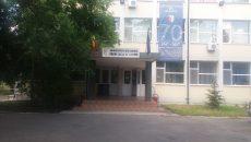 Clădire Departament de Chimie