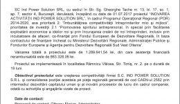 IND Power 13.07 x 17
