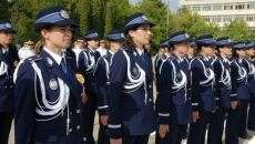 admitere_academia_de_politie_31893400