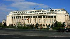 Guvernul-Romaniei1